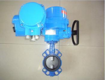 stainless steel Electric actuator wafer type butterfly valves