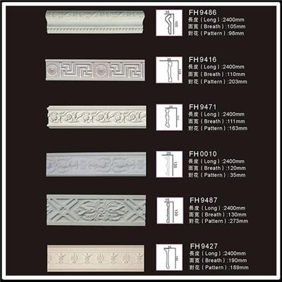 PU Architectural Moulding