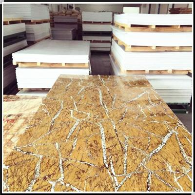 PVC Rigid Sheets with Marble Pattern