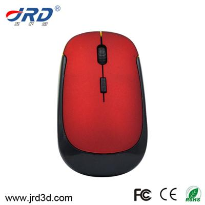 Super Thin Novelty Flat 2.4g Wireless Mouse