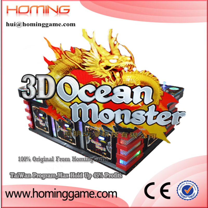 Coin operated arcade video catch hunting fish game amusement 8 players fishing game machine