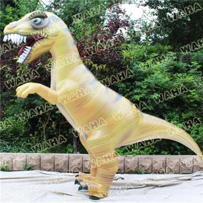 Inflatable Halloween Dinosaur Costumes For Adults