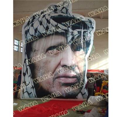 Inflatable Real Man Face Replica Or Inflatable People Photo