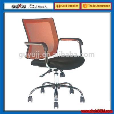 Y-1826 Modern MId-Back Office Mesh Chair With Armrests