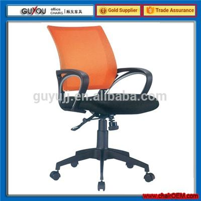 Y-1828 Orange Mesh Back Adjustable Height Office Chair Mesh Chair