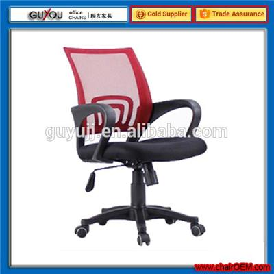 Y-1829 New Popular Design Computer Mesh Chair Office Swivel Chair From Alibaba China Supplier