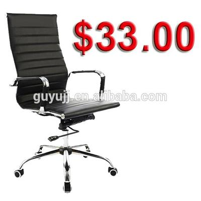 Y-1846 High Back Executive Chair Office Chair