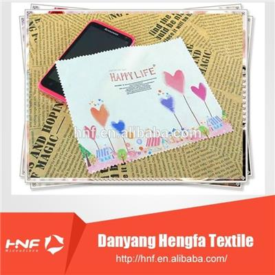 digital printing sunglasses cleaning cloth polyester microfiber fabric
