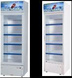 DC Double Door Solar Fridge Freezer