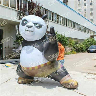 Customzied Inflatable Panda Bear For Party Decoration