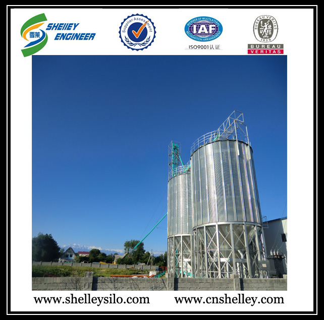 Small poultry chicken feed silo price