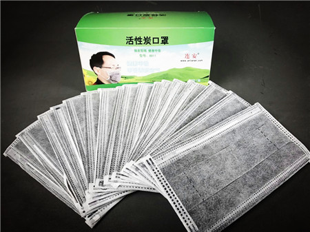 four layer activated carbon in the wrapping point electrostatic adsorption non-woven mask