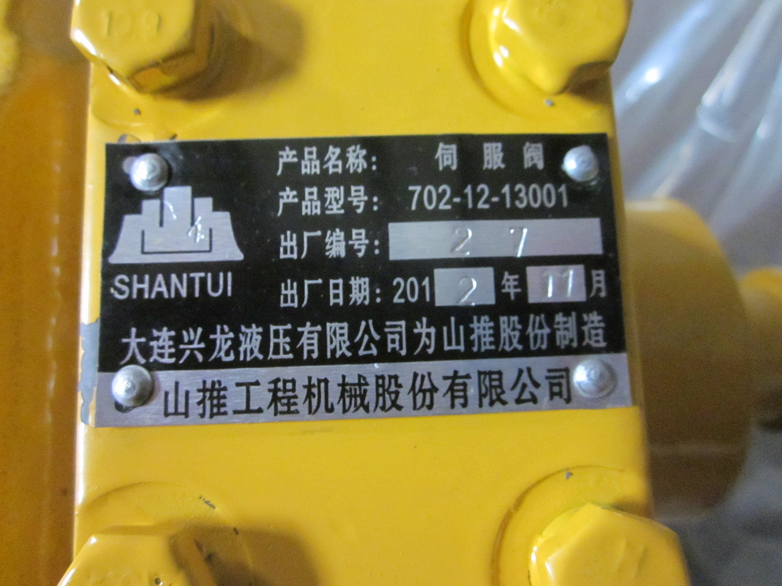 shantui sd16 bulldozer spare parts