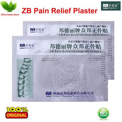 Bang De Li Chinese Medicine Pain Patches For Juvenile Arthritis Rheumatoid Nodules Rheumatologist