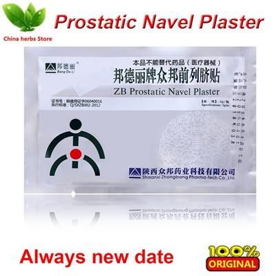 Chinese Herbal Plaster Zb Prostatic Navel Plaster To Cure Prostate Pain