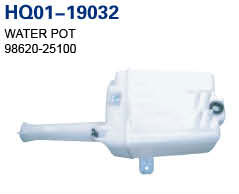 Accent 2000 Other Auto Parts, Water Pot