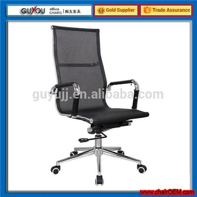 Y-1847 Yellow Net Back Executive Chair/Mesh Chair