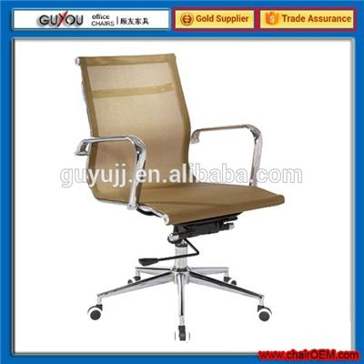 Y-1847B Mesh Office chair Office Furniture Swivel Chair/Lift Chair