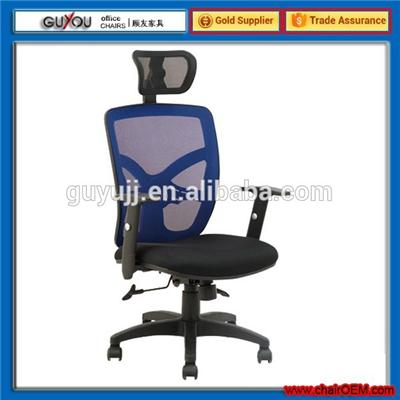 Y-1851 High Back High Quality Mesh Chair Comfortable Seat