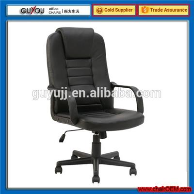 Y-1852 PU Leather Swivel Office chair With Competitive Price