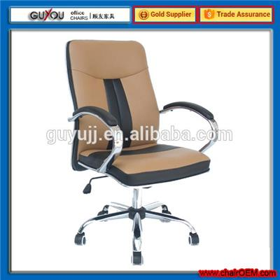 Y-1856 New Design PU Leather Office Chair Swivel Chair