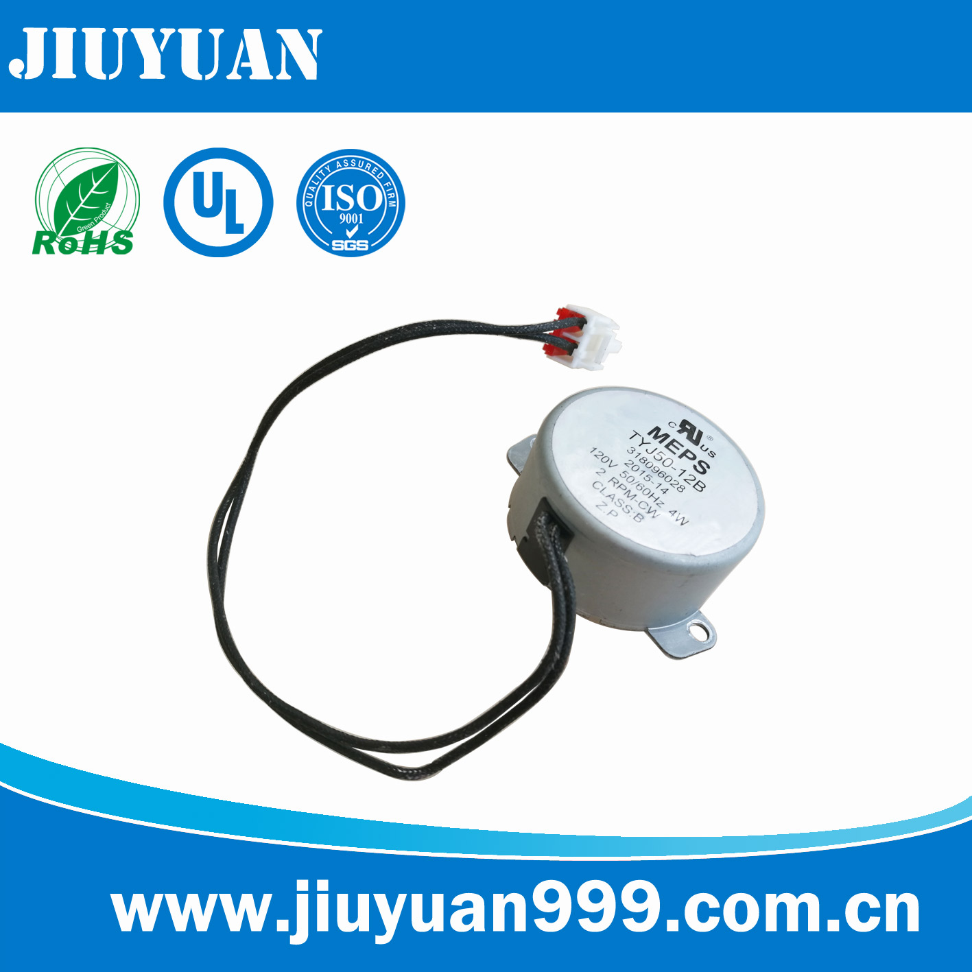 AC micro permanent magnet synchronous motor for Toaster / microwave oven / bread machine