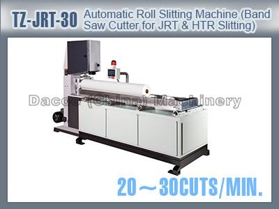 TZ-JRT-18 Automatic Toilet Tissue Paper Roll Band Saw Cutter Slitting Machines For Jumbo Toilet Tissue Paper Roll & Hand Towel Roll Slitting