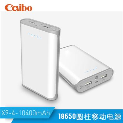 X9-4 10400mAh Rohs Power Bank Cheap Price Moible Power Bank