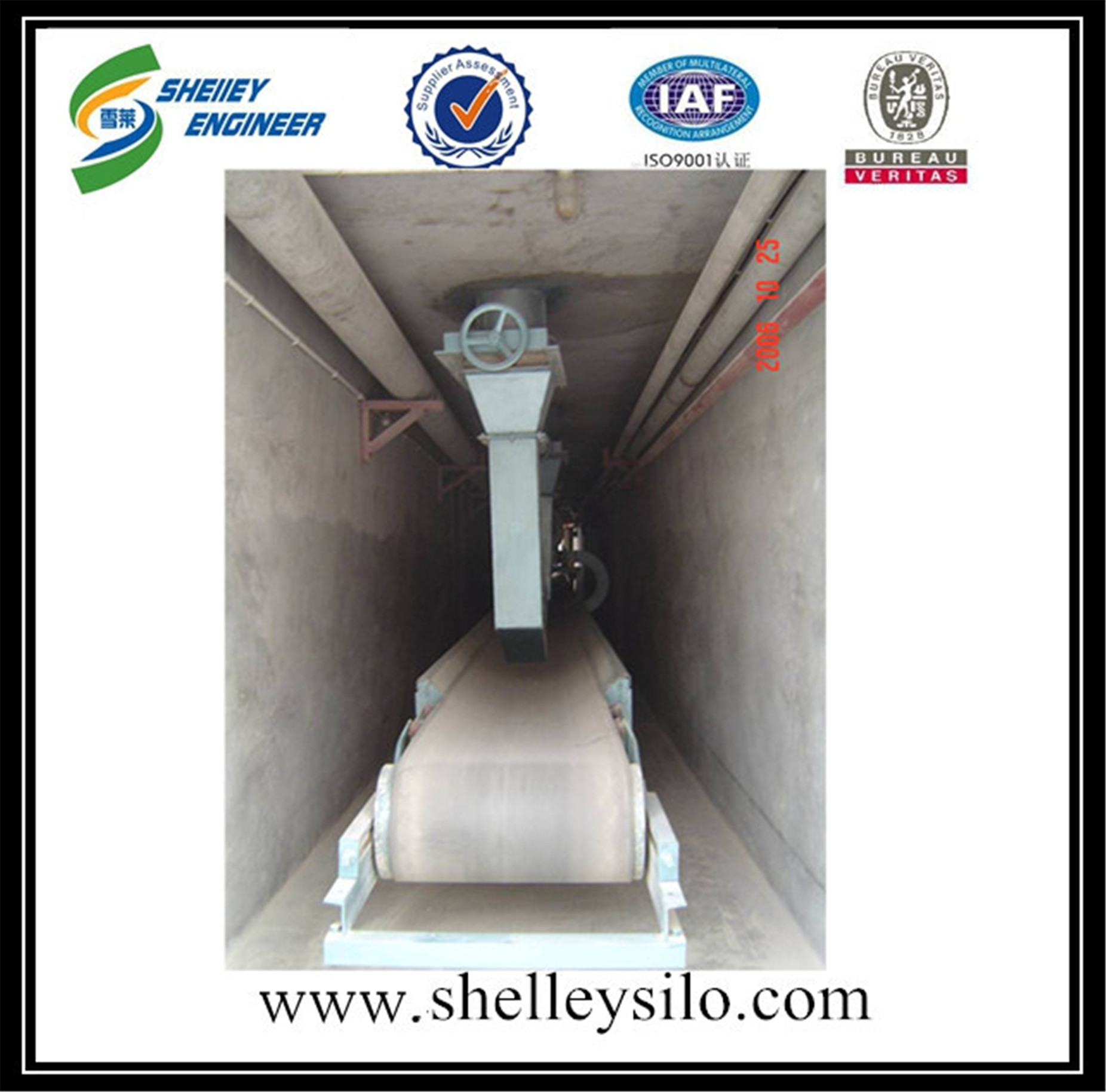 rice paddy used belt conveyor machinery sales