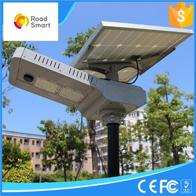 50W Integrated Solar Street Light All in One