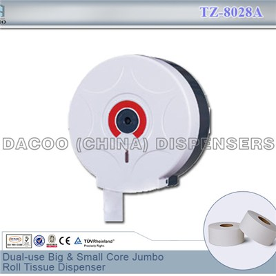 TZ-8028A Jumbo Roll Tissue Dispenser