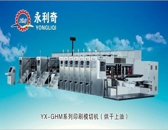 Yong Li Qi high speed corrugate carton printer with vanisher and die-cutter