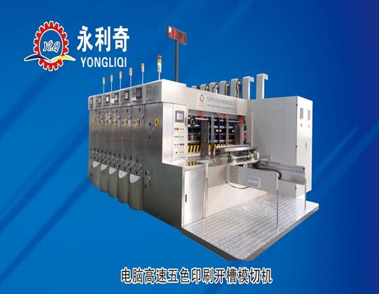 Yong Li Qi high speed, fully automatic corrugate carton printer with varnisher and die-cutter machinery