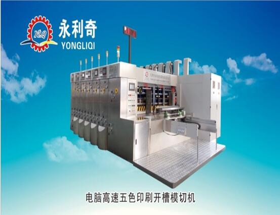 Yong Li Qi high speed single color corrugate carton high resolution water-ink printer with varnisher and die-cutter machinery