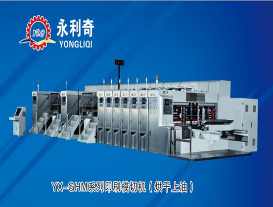 Yong Li Qi high speed 5 color corrugate carton high resolution water-ink printer with varnisher and die-cutter machinery