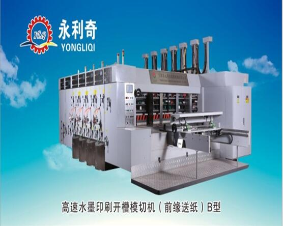Yong Li Qi high speed 6 color corrugate carton high resolution water-ink printer with varnisher and die-cutter machinery