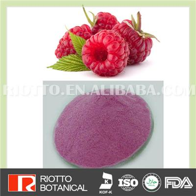 Raspberry Powder, China Factory Supple 100 Natural Green Raspberry Powder