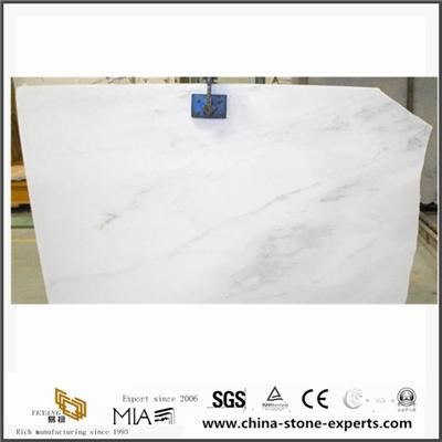 Colorado Yule Marble For Fireplace/Arches From Marble Quarry