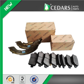 Reliable Car Brake Pad Wholesaler/supplier with 10 Years Experience