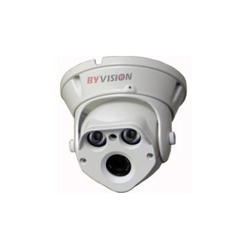 Vandal Dome IP Camera With 720P/960P/1080P And IR Night Vision 20m Indoor