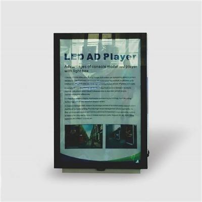 P8 Outdoor POSTER Advertising Player