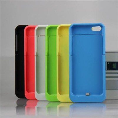 Power Bank 2200mAh Plastic Battery Case For IPhone 5 5S 5C , Portable Power Case Charger For Iphone 5 5S 5C