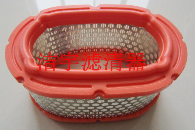 agricultural air filter-agricultural air filter size-agricultural air filter supplier