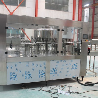 Small Bottle Drinking Water Processing Machine