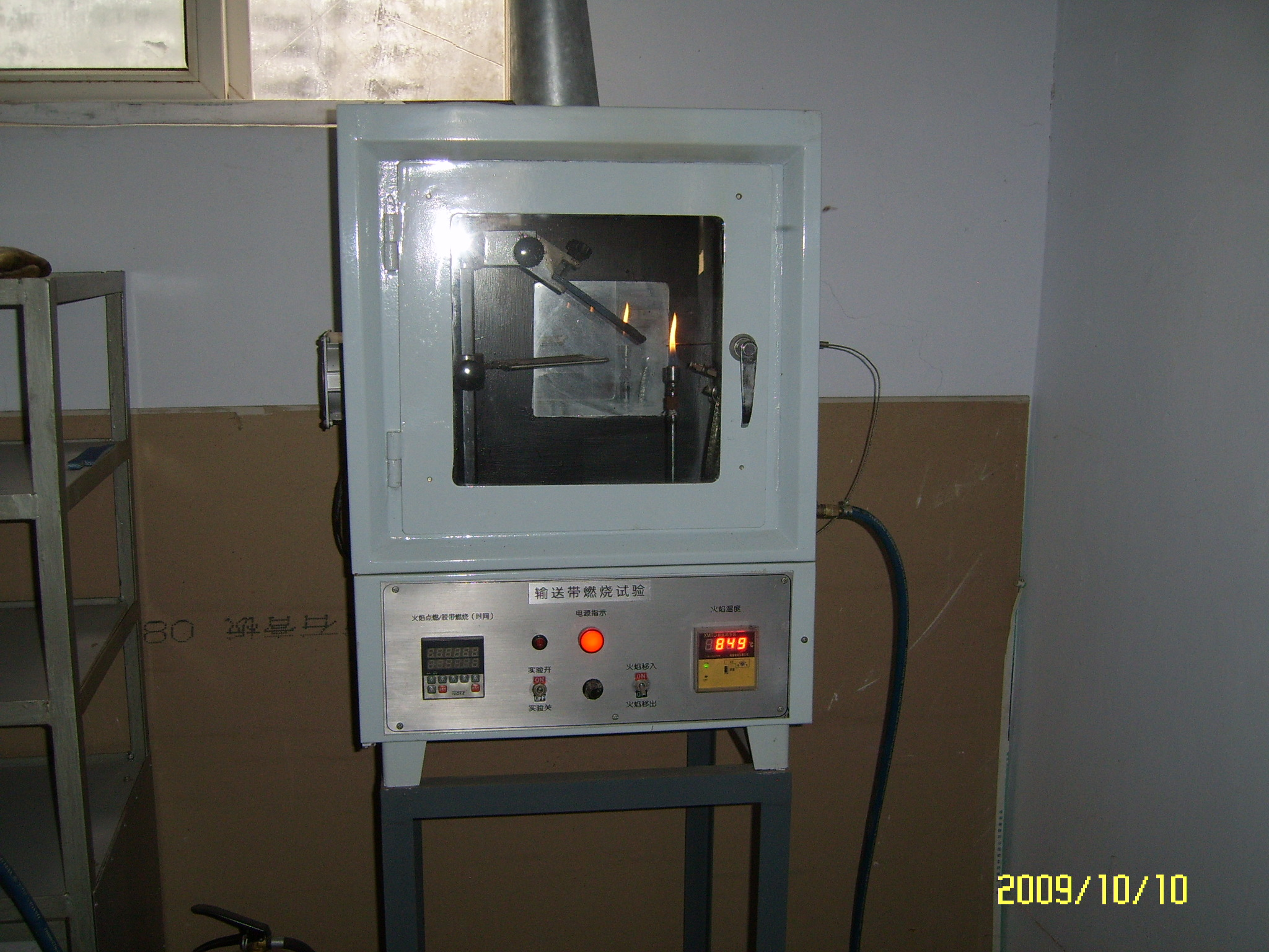 Flame propagation characteristics test device