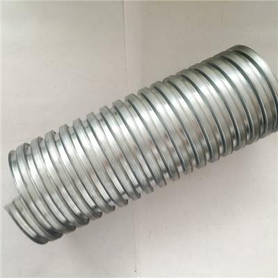 75mm Galvanized Steel Flexible Conduit