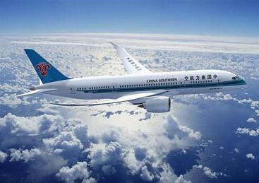 CZ China Southern Airlines Newly Added Route Economic Service