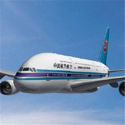 China Southern Airlines CZ Economy Airlines