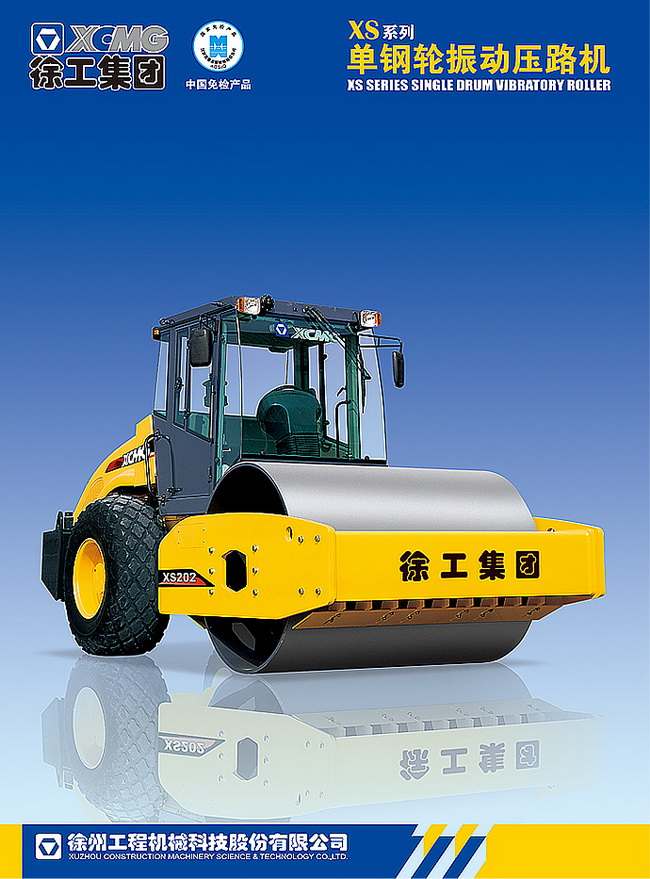 Full hydraulic single drum vibratory rollers