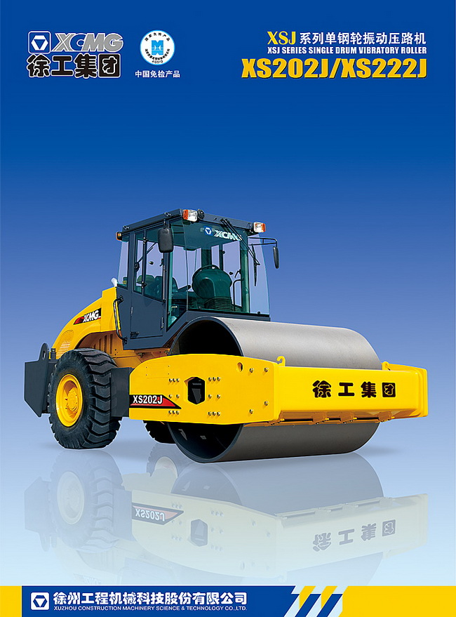 Mechanical drive single drum vibratory rollers